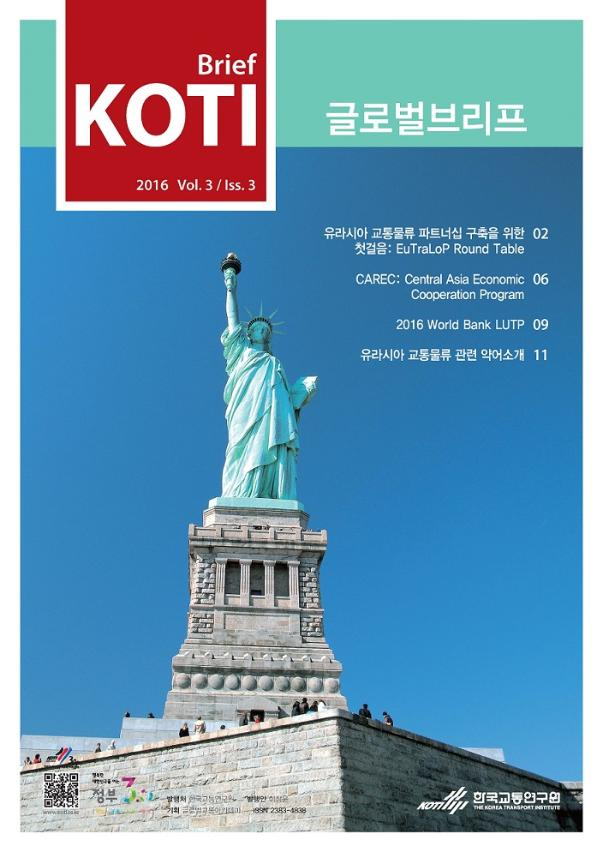 KOTI Global Brief Vol.3 Iss.3